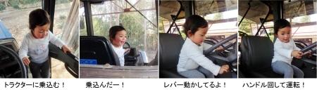 JJ15_4_6 トラクター