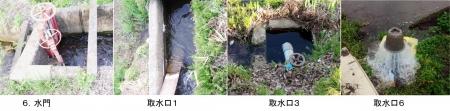農15_4_28 水門取水口