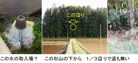 農15_4_30 本元の取水場所1