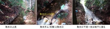 農15_4_30 水源1