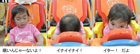 JJ15_5_6 東武カートにて
