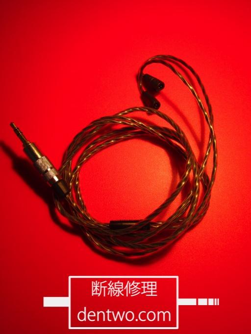 IE80用交換ケーブル・Song's Audio Universe PROの断線の修理画像です。Jul 10 2015IMG_0640