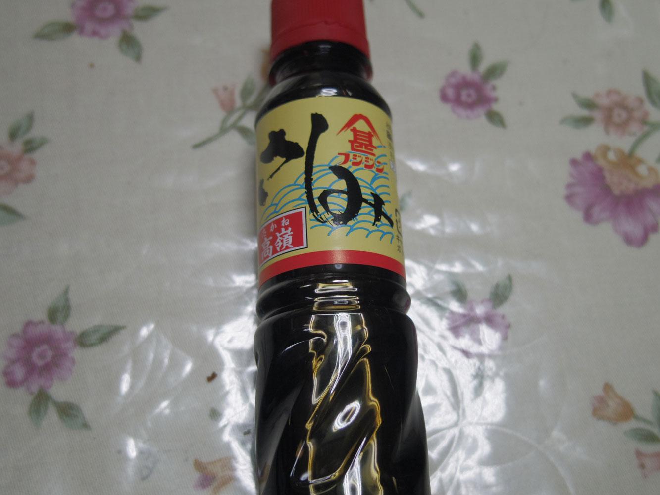 fujijin20150306.jpg