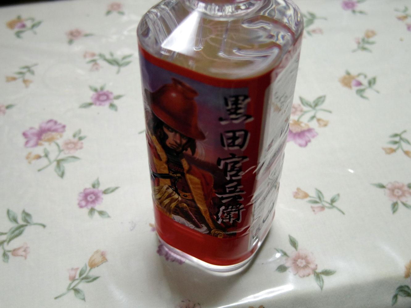 kanbei20150306.jpg