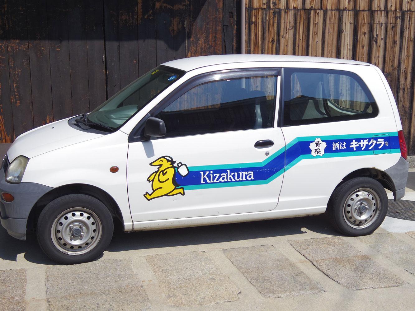 kizakura20150515.jpg