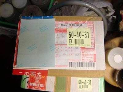 15_nijiiro_red_pure_tachiu_00.jpg