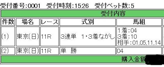 feb01.jpg