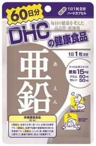ダイエットDHC 亜鉛 60日分 60粒