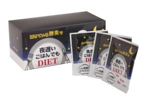 ダイエット夜遅いごはんでもDIET 5粒X30包