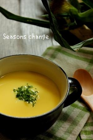 とうもろこしの冷製スープ002