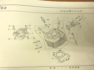 P1060110 コピー