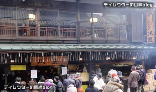 成田のうなぎ専門店「川豊本店」は2015年も進化中!