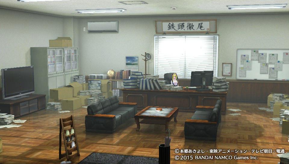 暮海探偵事務所 サイスル マップ キャプ