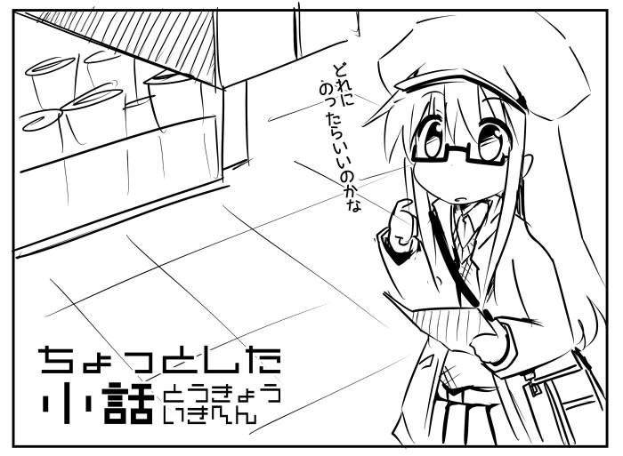 打ち合わせ02_01