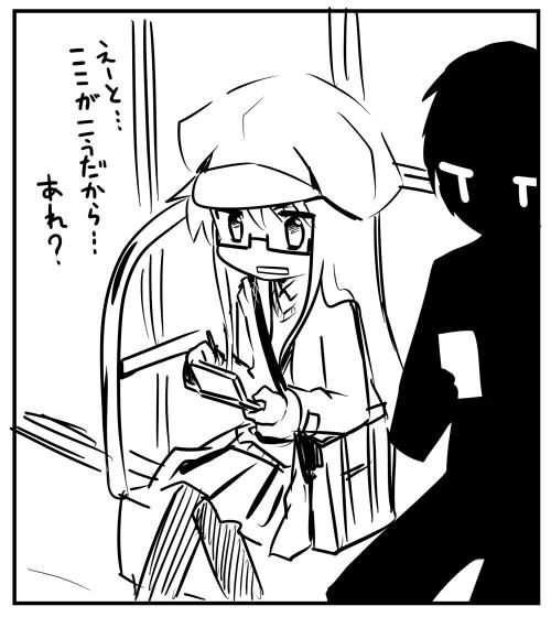 打ち合わせ02_02