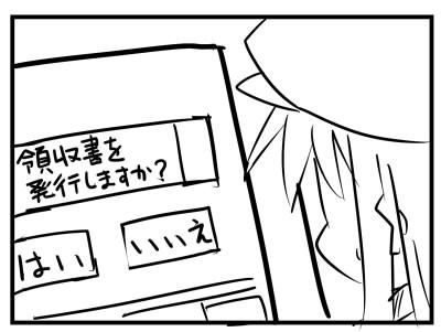 打ち合わせ02_04