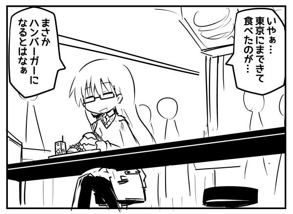 打ち合わせ02_08