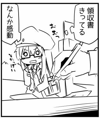打ち合わせ03_02