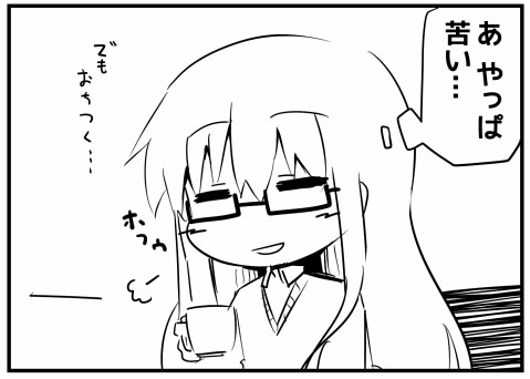 打ち合わせ03_03