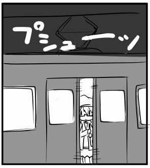 打ち合わせ03_11