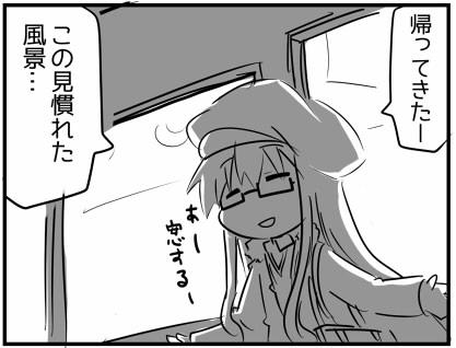 打ち合わせ03_12