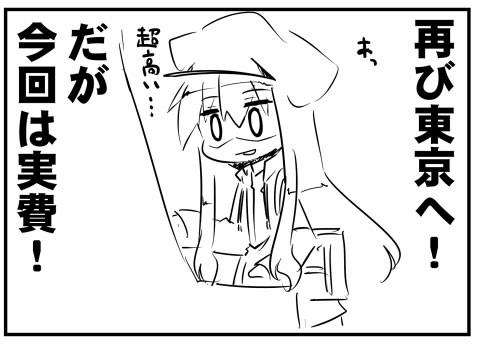 打ち合わせ03_15
