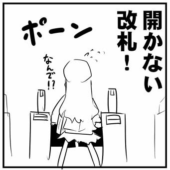 打ち合わせ03_16