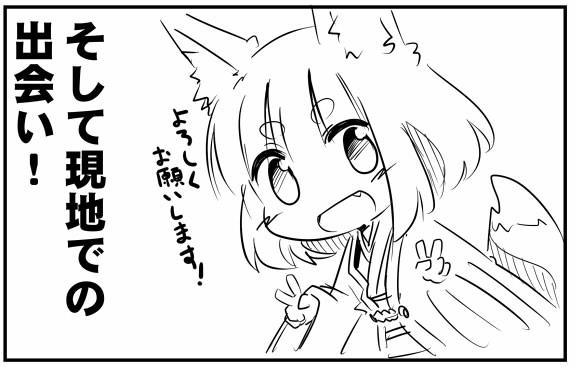 打ち合わせ03_17