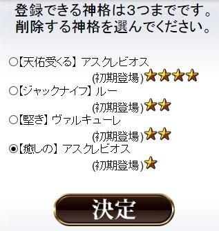 20140101kn00.jpg