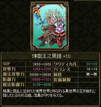20140110lw05.jpg