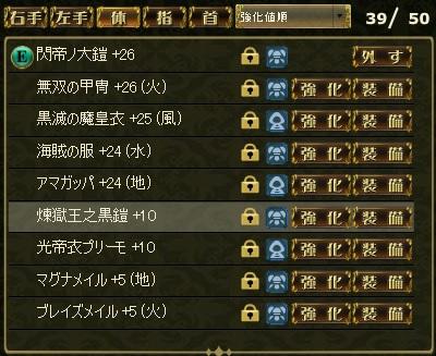 20140110lw06.jpg