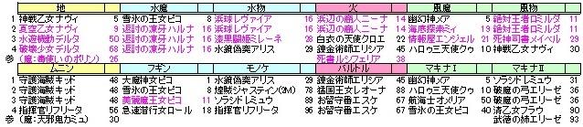 20150116lw00.jpg