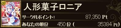 20150216lo03.jpg