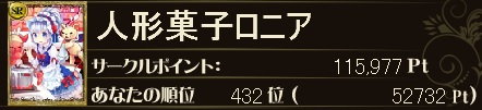 20150217lo02d.jpg