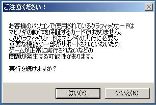 20150306nx00.jpg