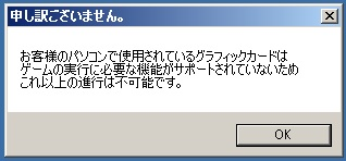 20150306nx01.jpg