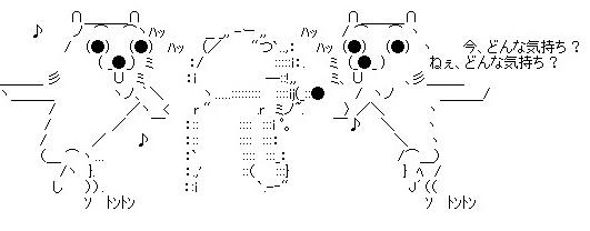 20150402cm01.jpg
