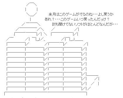 20150402etc00b.jpg