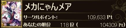 20150421low02.jpg