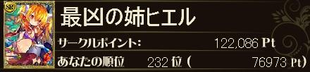 20150421low06.jpg