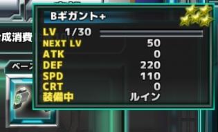 20150520sm04a.jpg