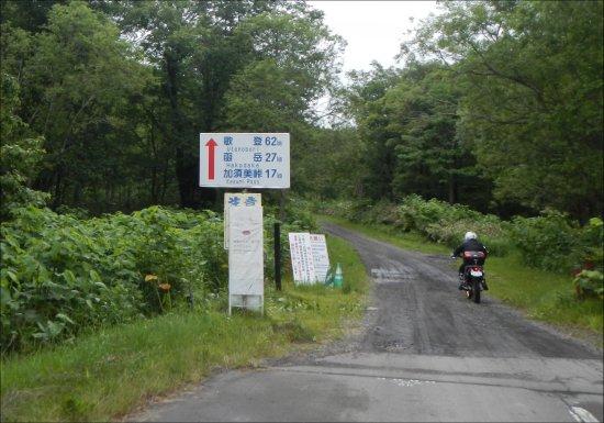 函岳2015_02