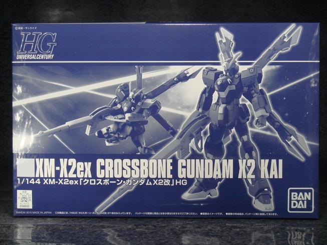 Crossbonegundamx2kai001.jpg