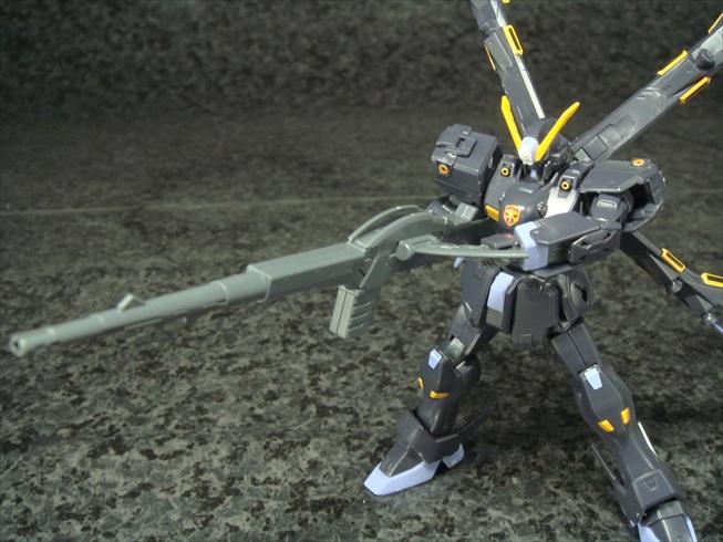 Crossbonegundamx2kai035.jpg