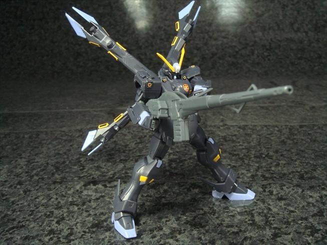 Crossbonegundamx2kai037.jpg