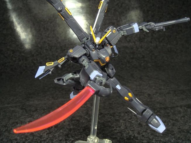 Crossbonegundamx2kai040.jpg