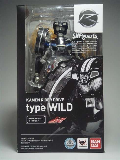Drive_typewild001.jpg