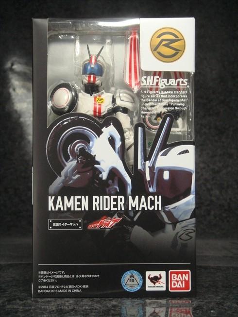 Kamenridermach001.jpg