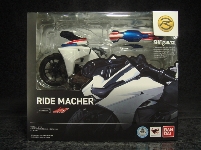 Ridemacher001.jpg