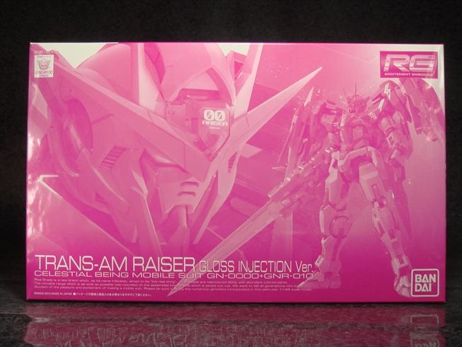 Trans-amraiser001.jpg